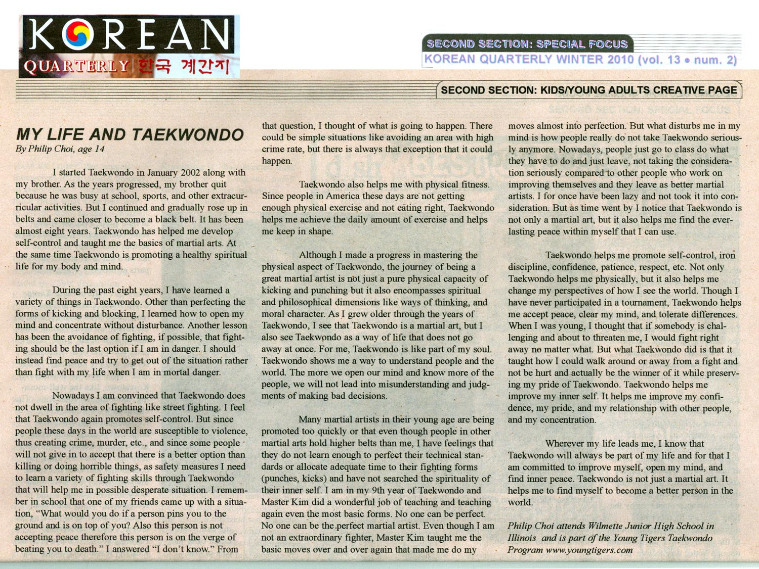 Taekwondo black belt essay
